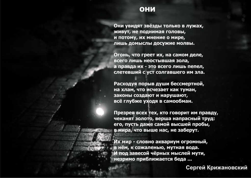 ОНИ